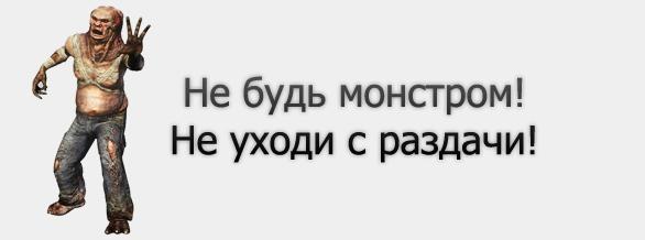 http://i35.fastpic.ru/big/2012/0412/fa/a33062554ec41e7403133a9bb86b18fa.jpg
