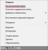Windows 7 SP1 x64 Максимальная g.e. 7601 (2012) Русский