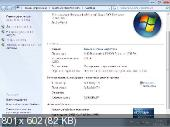 Windows 7 SP1 by SarDmitriy v.03.12 x86 (13.03.2012) Русский