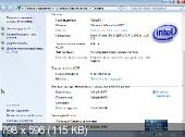 Windows 7 Ultimate SP1 (x64) VolgaSoft & Black Club v 2.0 (2012) Русский