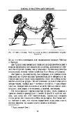Книжная серия ''Оружие'' (31 книга) [2005-2010] [FB2, PDF, DJVU]