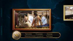 Приключения Тинтина: Тайна Единорога / The Adventures of Tintin (2011) HDRip/1.88 Gb/DVD9/7.46 Gb/BDRip1080p/8.27 Gb [лицензия]