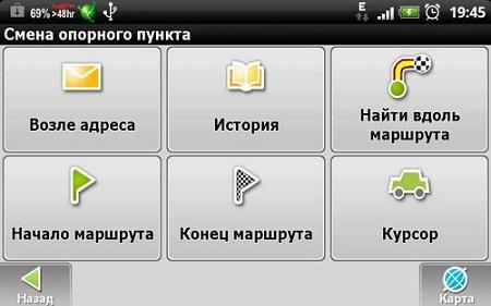 Navitel navigation ( скачать, v. 5.0.2.0, Windows Mobile, 2012 )