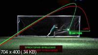 Роналду: Испытание на прочность / Cristiano Ronaldo: Tested To The Limit (2011) SATRip