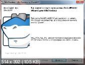 Win7codecs 3.5.8 Final + x64 Components (2012) Русский присутствует
