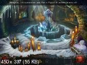 Живые легенды. Ледяная роза / Living Legends: Ice Rose (2012/RUS)