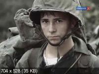 Тайная история разведки. Соло для одиноких сов (2011) SATRip