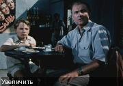 Последний дюйм (1958) DVDRip AVC