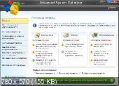Advanced System Optimizer 3.2.648.13259  (2012) Русский присутствует