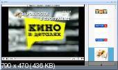 Телеточка 2.0 + Portable (Русский)