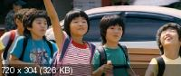 Бег черепахи / Geobugi dallinda / Running Turtle (2009) DVDRip