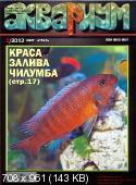 http://i35.fastpic.ru/thumb/2012/0401/ee/00f6b85a014f0ecad7b4bf45c9cb28ee.jpeg