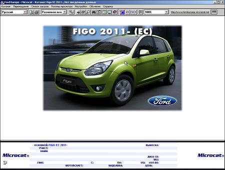 Ford Europe Microcat ( �������, 2.2.3.4, rus )