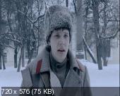 Белая гвардия (2011) DVD5+DVDRip