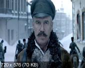 ����� ������� (2011) DVDRip