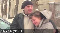 Тюрьма №1 / Лукьяновка (спецрасследование) (2012) IPTVRip
