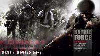 Разведка боем / Battle Forcel (2011) BluRay + BDRip 720p + HDRip 1400/700 Mb