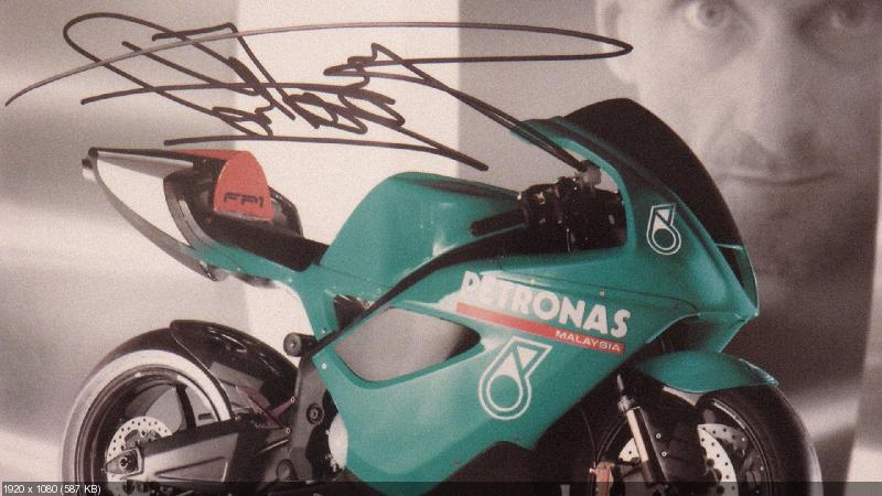 Гоночный мотоцикл Petronas FP1