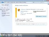 Windows 7 Максимальная SP1 x86 by SarDmitriy v.04.04.12 (2012) Русский