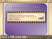 MultiBoot flash [v06.2012] (2012) Русский