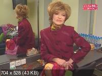 Развод по-русски. Умереть звездой (2012) SATRip