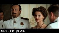 Адмиралъ (2008) BluRay + BD Remux + BDRip 1080p / 720p + BDRip 2100/1400/800 Mb