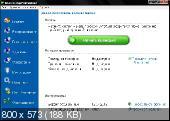 Driver Genius Professional 11.0.0.1126 (2012) Русский присутствует