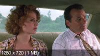 Быстрая перемена / Quick Change (1990) HDTV 720p