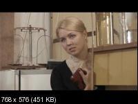 Пуля-дура 4. Агент и сокровище нации (2011) DVD9 + DVDRip