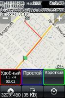 �������� 2.0.030 ����� ������ (RUS) 04.2012