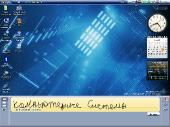 Windows XP Pro SP3 Media Center and TabletPC Corp Edition + Microsoft Office 2007/2010 (RUS/ENG/UKR)