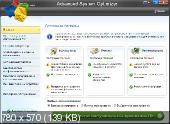 Advanced System Optimizer - Тихая установка v.3.2.648.13259 [2012г.]