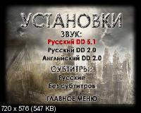 Орки / Orcs! (2011) DVD5