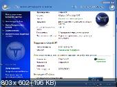 Windows 7 Ultimate SP1 (x86) VolgaSoft Longhorn v 1.5 (2012) Русский