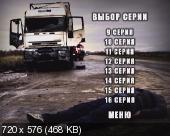 http://i35.fastpic.ru/thumb/2012/0413/16/03f720571514c941139534c56896b616.jpeg