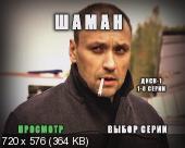 http://i35.fastpic.ru/thumb/2012/0413/50/9e8f922327afad0926bb1b1a20660750.jpeg