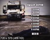 http://i35.fastpic.ru/thumb/2012/0413/51/e80d041d761d706760128db47c9f0c51.jpeg