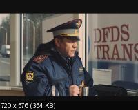 Шаман (2011) 2xDVD9 + DVDRip