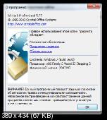 WinLock Professional 5.37 (2012) Русский + Английский
