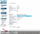 Twonky media server 6.0.39 (2010) ������� ������������