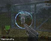 Vivisector - Beast Inside (1С) (RUS) [Repack] от R.G. ReCoding