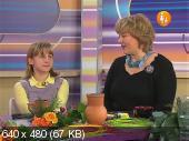 Флористика для детей (2012) SATRip