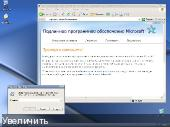 Windows XP Pro SP3 VLK simplix edition