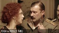 Белая гвардия (2012) BDRip-AVC