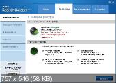 Uniblue RegistryBooster 2012 6.0.19.3 Final (2012) Русский присутствует
