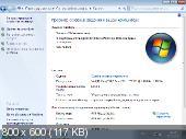 Windows7 SP1 Ultimate X86 OEM ������������ ����� (2011) �������