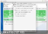Auslogics Disk Defrag Free 3.4.2.10 (2012) Русский присутствует
