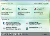 Ключи для Kaspersky, avast!, Avira, Dr.Web, ESET от 25 апреля (25.04.12)