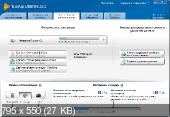 TuneUp Utilities 2012 12.0.3500.31 Final (2012) Русский