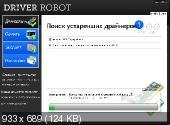 Driver Robot 2.5.4.1 (2011) Русский + Английский